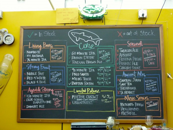 Dogfish Head- menu