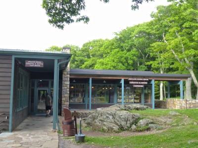 Skyland Resort- dining hall exterior